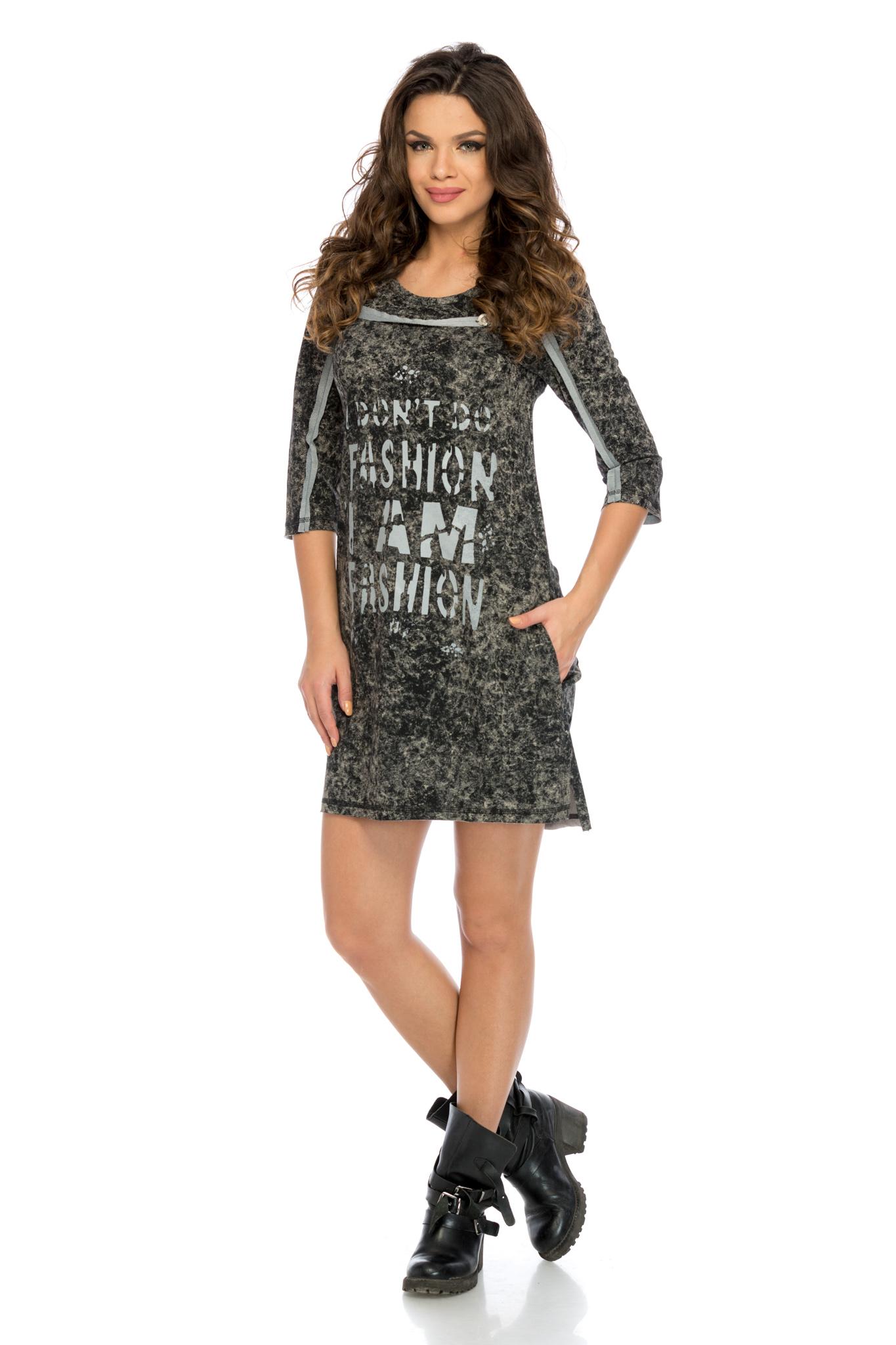 Rochie Fashion Neagra